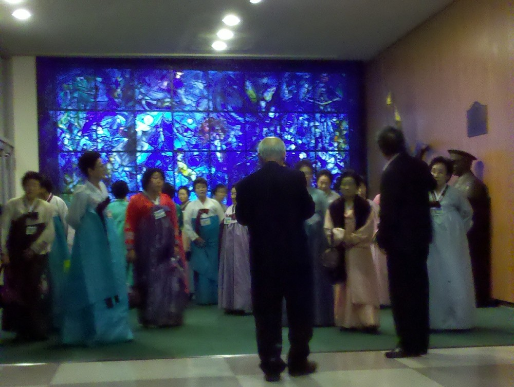 United Nations Meditation Room (2/4)